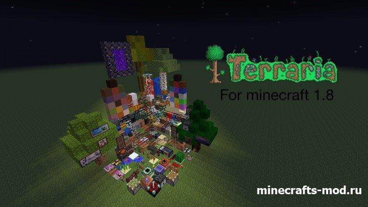 Terraria Themed (Похожая тема) 1.8 [16x]