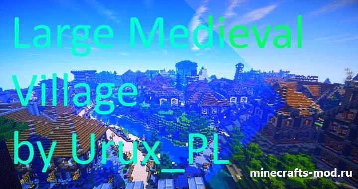 Large Medieval Village (Большая Деревня Средних Веков)