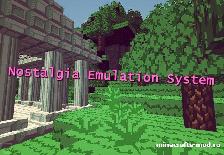 Nostalgia Emulation System (Крафт Ностальгии) 1.8.1 [16x]