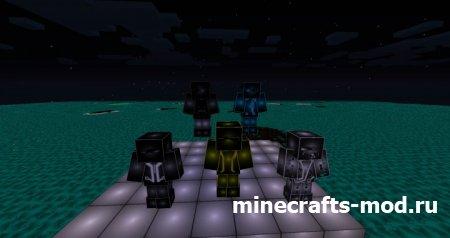 Tron Inspired (Тронкрафт) 1.8.1 [256x]