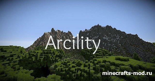 Arcility (Изгибы реализма) 1.8 [64x]
