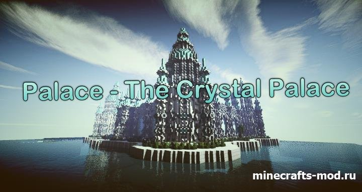 Palace - The Crystal Palace