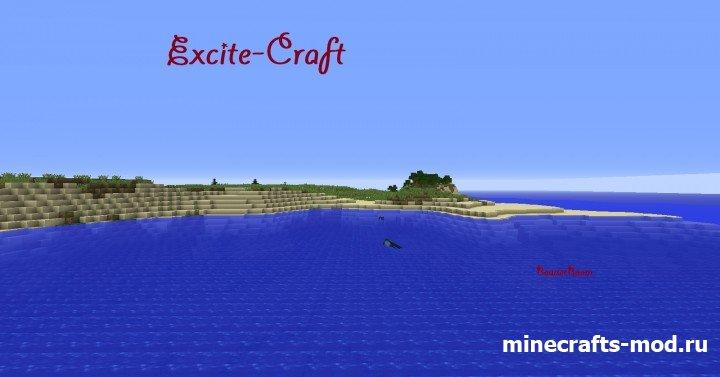 Excite-Craft (Волнительный Крафт) 1.8 [32x]