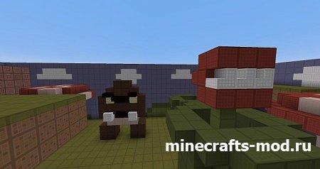 Mario World - Halbshooter